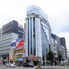竹取御殿 金山駅前店の外観2