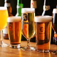 世界各国から集結したクラフトビールを銀座で!