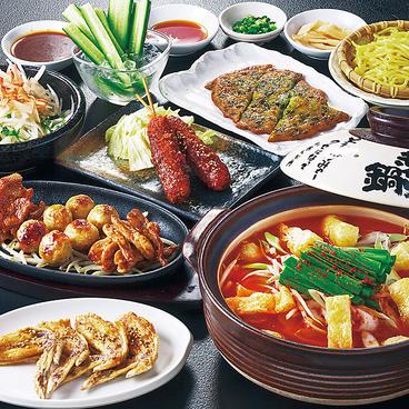 赤から 新宿靖国通リ店のおすすめ料理1