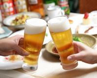 【飲み放題もプランご用意♪生ビールや各種カクテルも】