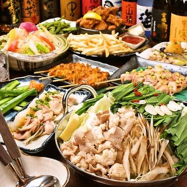 筑前屋 川崎店のおすすめ料理1