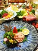 善助 宮崎 ぜんすけのおすすめ料理3