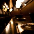 もちろんお一人様も大歓迎!ゆっくり飲めるカウンター席もございます。入手困難のプレミア焼酎や日本酒と、食材にこだわったお料理をじっくりとお楽しみ頂けます。おすすめは熊本県から直送の極上の馬刺し!ご来店の際にはぜひ一度ご賞味ください![所沢 居酒屋 個室 飲み放題 日本酒 焼酎 地酒 和食 貸切 馬刺し 宴会]