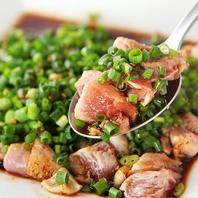【創作鶏料理】豊富な創作料理もウリのひとつです