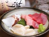 居酒屋 孝のおすすめ料理3