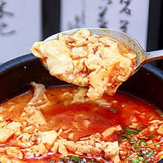 料理メニュー写真スン豆腐チゲ(大)