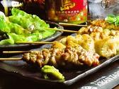 KIKAN TARO 石橋店のおすすめ料理3
