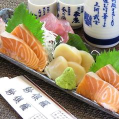 ろばた紗倶羅 平山店のおすすめ料理1