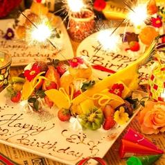 個室×美食テーブル MIYOSHI 池袋店の特集写真
