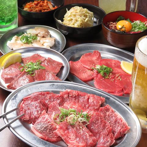 阪神尼崎肉焼屋