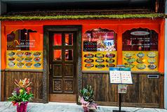 インドネパール料理 ナンカレー 鍛冶町通店の写真