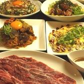karuiのおすすめ料理2