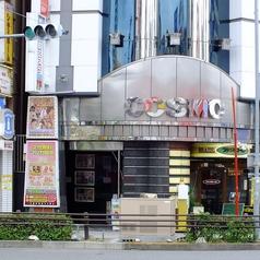 竹取御殿 金山駅前店の外観3