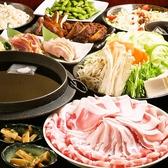 さつま黒千代香 六本木のおすすめ料理3