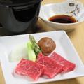 料理メニュー写真国産牛焼肉