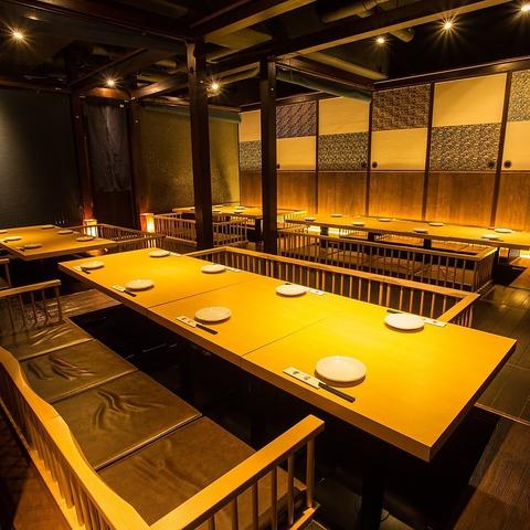 デザイナーズ個室×居酒屋 葵屋 -Aoiya- 大宮西口店 店舗イメージ5