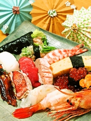 千成寿司 本店の写真