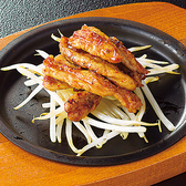 赤から いわき三倉店のおすすめ料理3