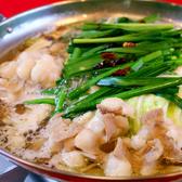 釜焼鳥本舗おやひなや 博多駅筑紫口店のおすすめ料理3