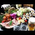 料理メニュー写真【てごう屋特製】オードブル