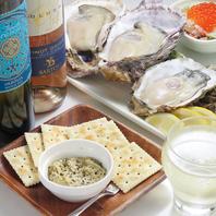 新鮮な全国各地の旬の牡蠣を使用した絶品アレンジ料理!