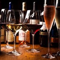 【世界各国のワイン】が仕入れ値で注文できる!?