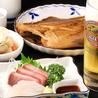海鮮居酒屋 たへじのおすすめポイント3