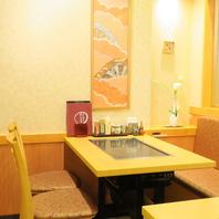 ◆鉄板付きテーブル席◆2から9名様まで