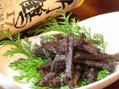 Bar ビレッジ 熊本のおすすめ料理3