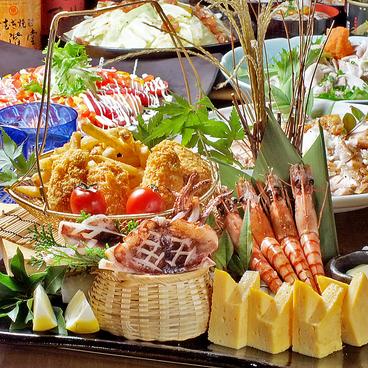 庄や 立川南諏訪通り店のおすすめ料理1