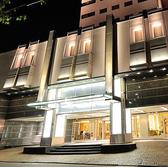All Day Dining Shizuku オールデイダイニング シズク アートホテル小倉ニュータガワの雰囲気2