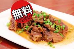 焼き肉 牛徳の写真