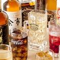アルコール飲み放題コース3500円~(税込)★