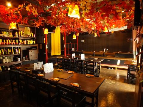 首里城近くの龍譚通りにある居酒屋。毎日7時まではお料理全品半額!