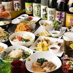 てぃーだ 水道橋店のおすすめ料理1
