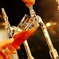 厚木の地ビール<さがみビール>