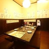 ホルモン焼肉酒場 元町ロマンス 多治見店の雰囲気2