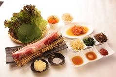韓韓麺 竹ノ塚店の写真