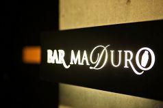 バー マデューロ BAR MADUROの写真