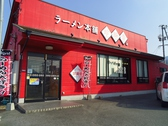 ラーメン本舗 珍豚香 黒瀬本店の雰囲気2