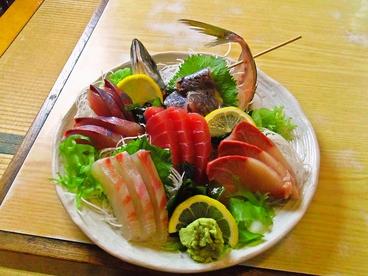 まえ田のおすすめ料理1