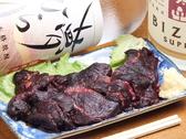 居酒屋 孝のおすすめ料理2