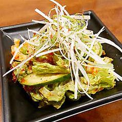 料理メニュー写真ソウルサラダ/チャンジャチーズのサラダ