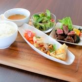 阿空 Asola &and COMFY HOTEL店のおすすめ料理3