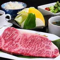 上質なお肉をお手頃に食べられる【天穂のランチ】