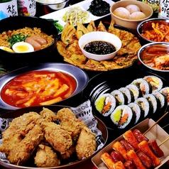 韓国料理 食べ飲み放題 Qooの特集写真