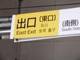 まずは調布駅東口に出ていただきます☆
