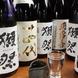 ★こだわりの日本酒&本格焼酎★