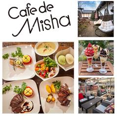 Cafe de Misha カフェ ド ミシャの写真