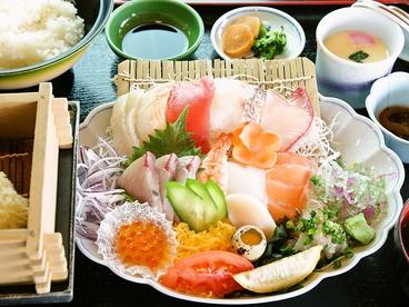 マリンセンター おさかな村のおすすめ料理1